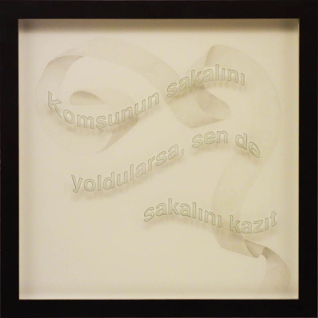 "Ken Aptekar, Komşunun sakalını, 2015, 60cm x 60cm, silverpoint on clay-coated paper (""If parts of your neighbor's beard are ripped off, shave off your whole beard."")"
