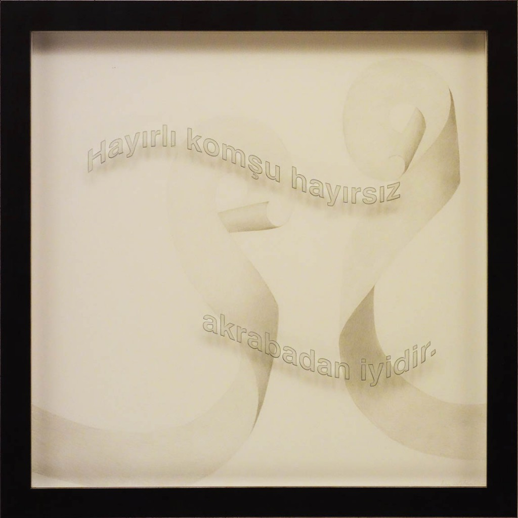 "Ken Aptekar, Hayırlı komşu, 2015, 60cm x 60cm, silverpoint on clay-coated paper (""A good neighbor is better than bad family."")"