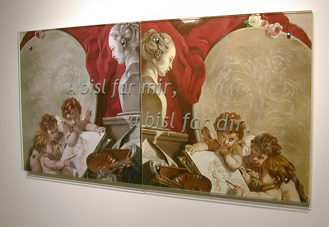 In the Private Apartments of Mme de Pompadour, Bernice Steinbaum Gallery, Miami 2003